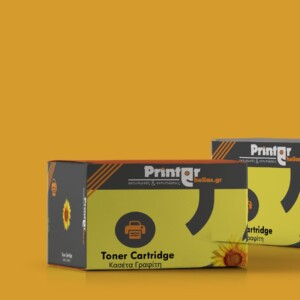 compatible box